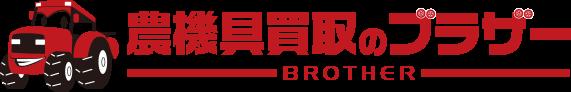株式会社ブラザーロゴ